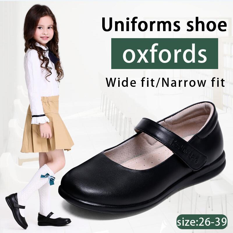 Fashion Children Loafers Shoes Kid Casual Boys Girls Party Slip On Flats Star US