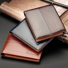 European and American men's wallet short section embossed ho