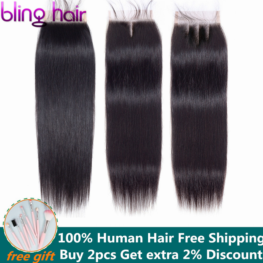 Bling Hair 4 X 4 Brazilian Closure Straight Human Hair Free/Middle/Three Part 100% Remy Lace Closure 8-22 Inch Natural Color
