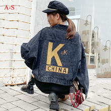 2019 Autumn and Winter Loose Korean Version Casual Outside with K&K China Letter Women Short Denim Jacket Lady Clothes Coat