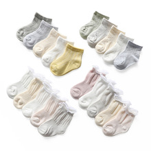 5Pairs/Pack Baby Socks New born Summer Mesh Thin Baby Socks for Girls Infant Cotton Casual Baby Boys Socks Summer Style