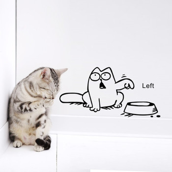 Left Right newest DIY Funny cat need food home decor wall sticker lovely kitchen pet store car decals for kids room image