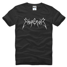 Norway Band Emperor T Shirts Men Fashion  Cotton Black Metal T-shirt Short Sleeve Rock Band Samoth T shirt shubuzhi top tees