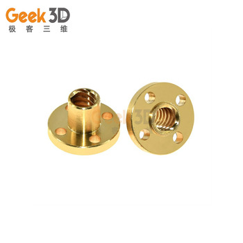 1pcs T8 trapezoidal Screw nut Brass 22mm Flange Nut For CNC 3D Printer Parts 8mm 4-Start Lead Screw 300mm long With Copper image