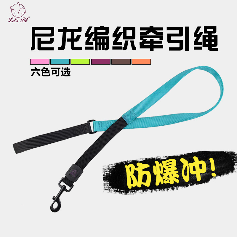 Nylon Buffer Step Distraction Pet Traction Rope Anti-Wear Resistance To Pull Medium Large Dog Proof Punch