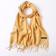 Женский однотонный шарф из искусственного кашемира тонкая длинная