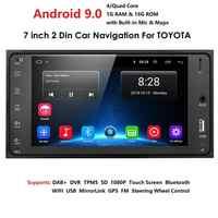 "7"" Android 9.0 4 Core 2Din Car Media Player for Corolla E120 Toyota RAV4 Hilux Fortuner Innova Prado No DVD"