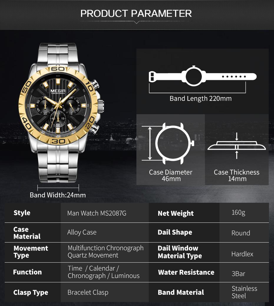 megir watch (2)