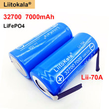 2020 LiitoKala Lii-70A High power 3.2 V 32700 7000mAh battery 6500mAh LiFePO4 35A 55A Continuous Discharge battery+Nickel Sheets