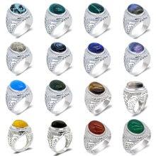 Мужское кольцо из серебра 925 пробы с лазуритом/бирюзой/агатом/Фениксом