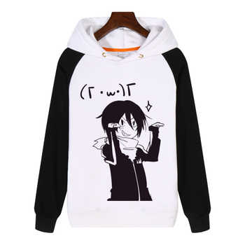 Unisex Men Women Anime Noragami YATO Cotton Hoodie Coat Sweatshirts Cosplay Costumes - DISCOUNT ITEM  30 OFF Novelty & Special Use
