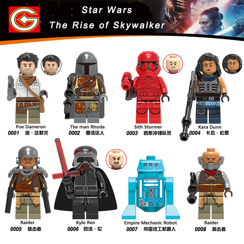 Starwars The Rise Of Skywalker Legoelys Starwars Poe Dameron The Man Rhoda Rey Finn Darth Vader Lando Calrissian Building Blocks
