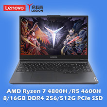 Lenovo Legion R7000 Gaming Laptop 15.6