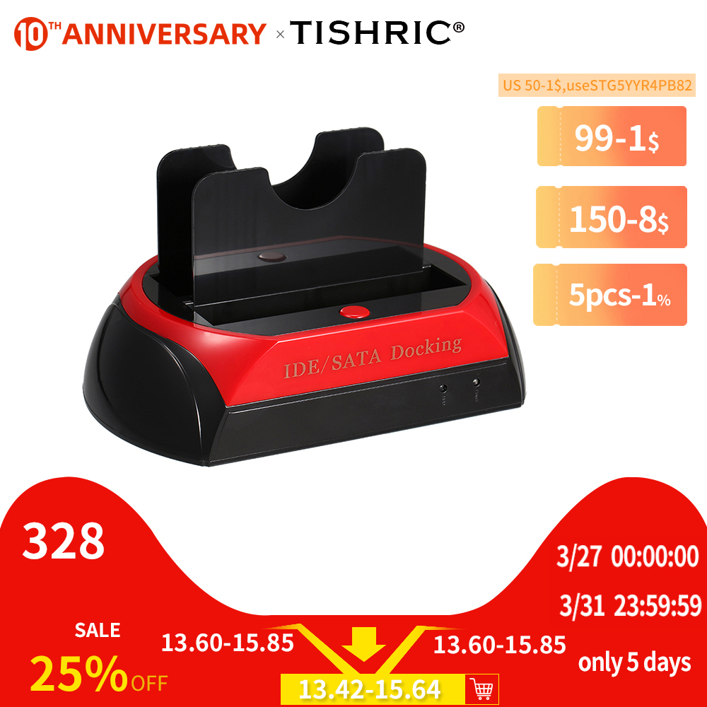 TISHRIC IDE SATA Dual All In 1 Hd HDD Dock Docking Station Hard Disk Drive Hdd 2 5 3 5 Reader Usb EU External Box Enclosure Case