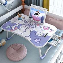 Łóżko biurko na laptopa sypialnia siedzi akademik biurko szkolne proste składane leniwy mały stół biurko dla dzieci stół biurko dziecięce tanie tanio CN (pochodzenie)