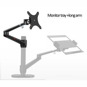 "OL-3L OL-3T DIY part 32"" monitor tray with long arm aluminum desktop accessory desktop"