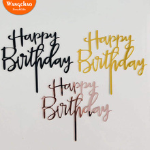 Аксессуары для торта с акриловыми буквами, принадлежности для вечерние, украшения для черного торта на день рождения для мальчиков, 33 дизай...
