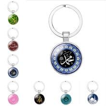 아랍어 이슬람 이슬람 하나님 알라 키 체인 고급 간단한 라운드 유리 사진 카보 숑 합금 열쇠 고리 반지 종교 선물