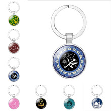Arabic Muslim Islamic God Allah Keychain High Grade Simple Round Glass Photo Cabochon Alloy Key Chain Ring Religious Gift