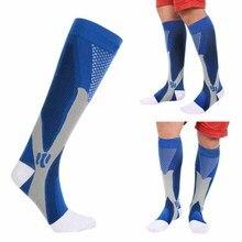 Унисекс профессиональные Компрессионные носки дышащие спортивные чулки подходят для путешествий анти усталость облегчение боли