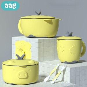 AAG 6 шт./компл. детская посуда, тренировочная посуда, Детская тарелка, посуда, мультяшная еда, блюда, детская посуда, миски для детей