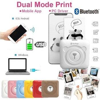 Portable Thermal Printer Wireless Pocket Photo Printers