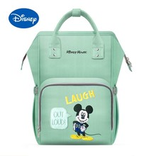 Original Disney Mommy Bag Multifunctional Maternity Bag Backpack Female Mother And Baby Bag Waterproof Bottle Insulation
