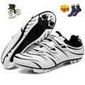 Велосипедная обувь для мужчин и женщин, сверхлегкие кроссовки для горных велосипедов, самоблокирующиеся, с шипами