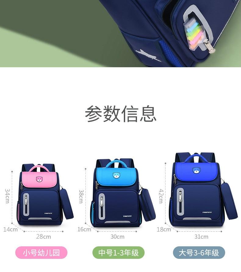 school backpacks
