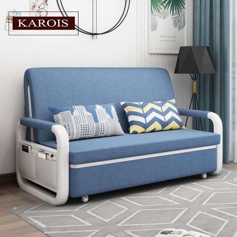 Karois Sb958 Sofa Bed Foldable, Small Apartment Sofa