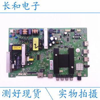 Logic circuit board motherboard Test Good Led50u60 Led55m60a Drive A Main Board 35020995 Screen 72002878 2875