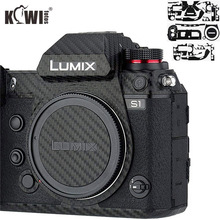 Anti Scratch Camera Body Skin Cover Protector Film for Panasonic Lumix S1 S1R Full Frame Camera 3M Sticker Carbon Fiber Pattern