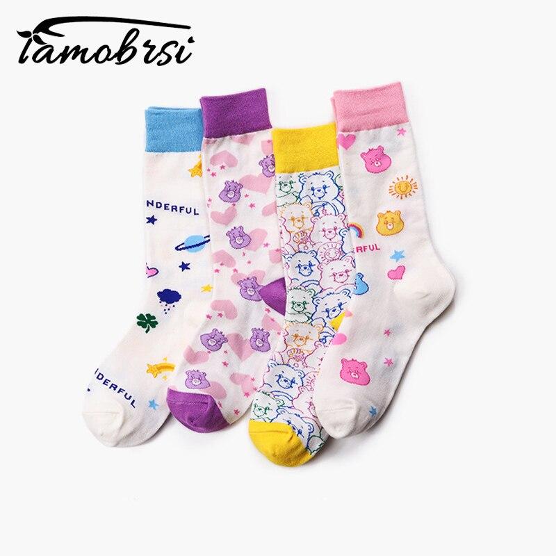 Animal Bear Breathable Cute Women Streetwear Short Creative Men Sock Warm Funny Short Kawaii Winter Cotton Happy Ankle Socks
