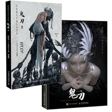 2 Book/set Ghost blade WLOP 2 II + WLOP I personal illustration drawing Art collection book In Chinese