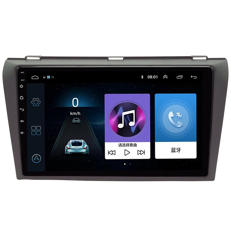 For <font><b>Mazda</b></font> <font><b>3</b></font> 2006-2012 Maxx Axela Android 8.1 Car DVD <font><b>GPS</b></font> Radio Stereo 1G 16G WIFI Free <font><b>MAP</b></font> Quad Core 2 Din Car Multimedia Player image