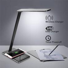 Складной умный светодиодный настольный светильник qi Беспроводная