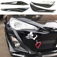 Car Styling For Subaru BRZ Toyota FT86 GT86 Scion FRS Carbon Fiber Front Bumper Inner & Outter Canards /Front Splitter 4pcs