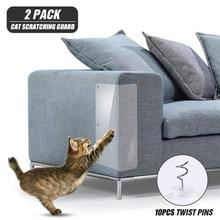 2pcs Couch Cat Scratch Guards Mat Scraper Cat Tree Scratching Claw Post Protector Sofa