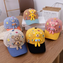 Cartoon Baby Cap for Boys Girl 1 -5 Years Cute Bear Adjustable Baseball Hat for Children Outdoor Infant Sunshade Casual Hats