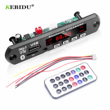 Audio-Module Decoder-Board Bluetooth MP3 Car AUX FM for Car-Accessories 12V Plate Automobile