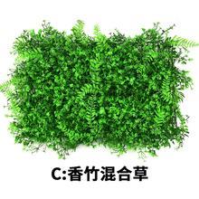 Поддельные искусственные растения Топиари хедж завод искусственная зелень газон для сада задний двор дома наземные стены украшения