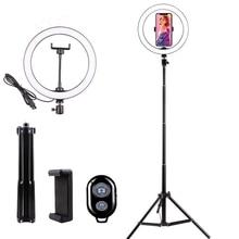 مصباح حلقي LED لصور السيلفي 33 سنتيمتر مع حامل ثلاثي القوائم 1.6 متر ، للبث المباشر ، مكياج ، فيديو يوتيوب ، 13 بوصة ، إضاءة تصوير قابلة للتعتيم