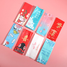 Plastic Candy Packaging-Bag Wrapping-Paper Nougat Flower Multi-Color 200pcs Milk-Taffy