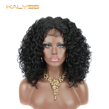 Kalyss 8 inches Black Deep Curly Synthetic Short Lace Front Wigs for Black Women