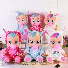 Muñecas lloronas de 8-10 pulgadas para niños, juguetes Kawaii para bebés, muñecos eléctricos para llorones, regalos de Navidad de Año Nuevo