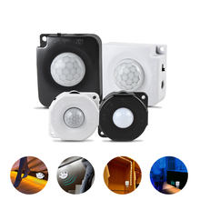 Capteur de mouvement PIR réglable à temps 5V 12V 24V, détecteur de mouvement cc, interrupteur activé, automatique, interrupteur de lumière