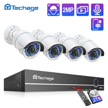 H.265 8CH 1080P POE NVR Kit CCTV System 2MP IP Camera IR Night Vision P2P Onvif Video