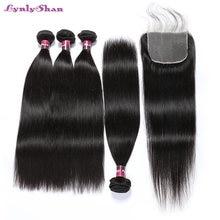 Lynlyshan прямые четыре пряди с застежкой бразильские волосы