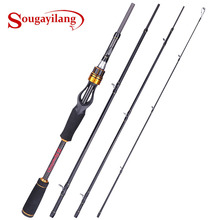 Sougayilang 1.8 2.4M Casting Fishing Rods with 24 Ton Carbon Fiber Latest Serpentine Reel Seat Ultra Light Pesca Pole
