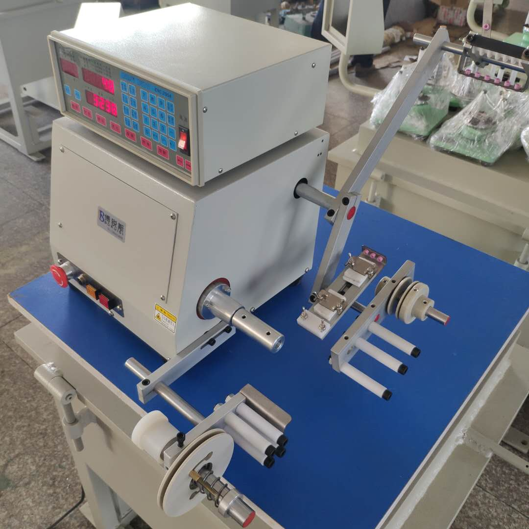 Transformer Winding Machine Fully Automatic CNC Winding Machine High And Low Frequency Automatic Cable Winding